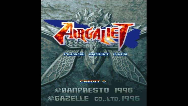 Air Gallet (Japan) Game Download for Windows
