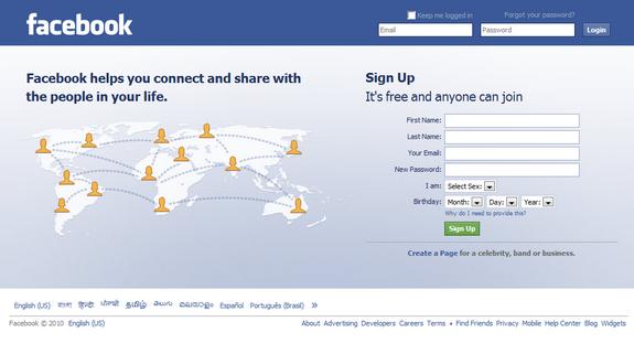 Fake Facebook PHP Script