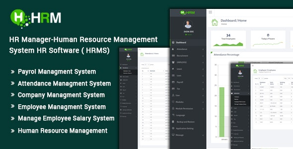 HR Manager v1.3 – Human Resource Management System HR Software (HRMS) PHP Script