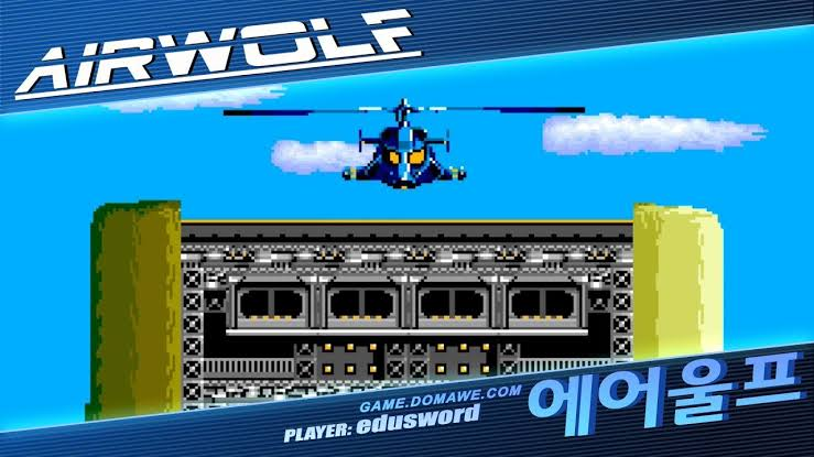 Sky Wolf (set 2) Android Mame Game