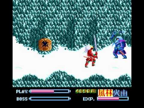 Takeda Shingen (Japan) Android Mame Game